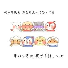 💿友よ〜/ケツメイシ🎧の画像(ケツメイシに関連した画像)