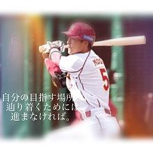 茂木栄五郎の画像(楽天ゴールデンイーグルスに関連した画像)