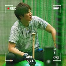 金子侑司の画像(プロ野球に関連した画像)