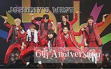 ジャニーズWEST 祝結成6周年!!の画像(6周年に関連した画像)