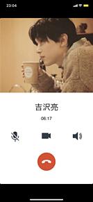 吉沢亮と通話の画像(#吉沢亮に関連した画像)
