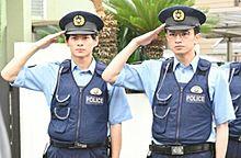未満警察…終わった〜😭