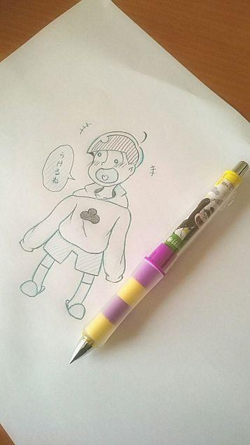 松シャーペンの画像 プリ画像