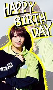 誕生日おめでとう!の画像(おめでとうに関連した画像)