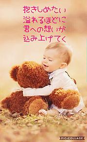 抱きしめたい Mr.Children プリ画像