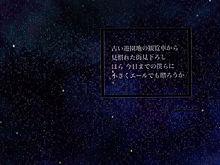箒星の画像(プリ画像)