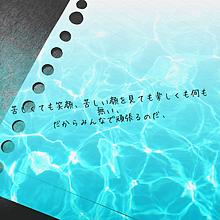 🏊♂️水泳🏊♀️の画像(♂に関連した画像)