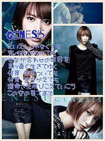 藍井エイル♡GENESISの画像(藍井エイルに関連した画像)