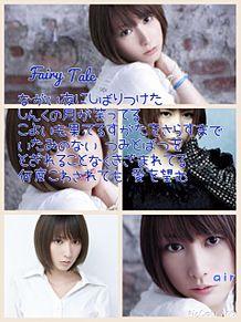 藍井エイル♡Fairy Taleの画像(藍井エイルに関連した画像)