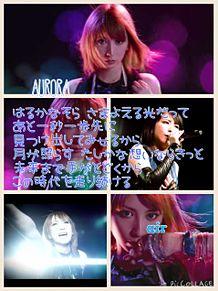 藍井エイル♡AURORAの画像(藍井エイルに関連した画像)