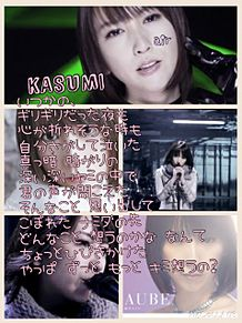 藍井エイル♡KASUMIの画像(藍井エイルに関連した画像)