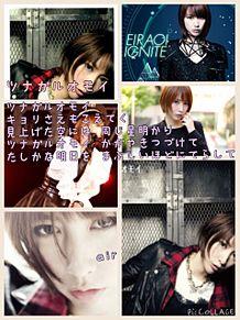 藍井エイル♡ツナガルオモイの画像(藍井エイルに関連した画像)