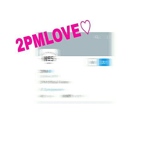 2PMTwitterの画像(プリ画像)