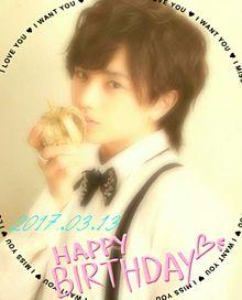 健人.*・♥゚Happy Birthday ♬ °・♥*. プリ画像