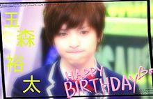 玉森裕太.*・♥゚Happy Birthday ♬ °・♥*.
