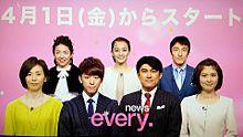 news every./小山慶一郎の画像(プリ画像)