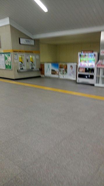 四街道駅&涼介とジェン太くんの画像(プリ画像)