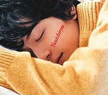 イケメンの画像(西山宏太朗に関連した画像)