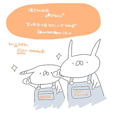 ✍︎ワイルドアットハートの画像(プリ画像)