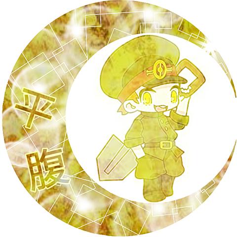獄都事変 月画像の画像(プリ画像)