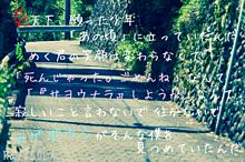 ロスタイムメモリー/じんの画像(ロスタイムメモリーに関連した画像)