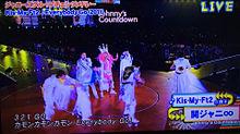 キスマイ & 関ジャニ∞
