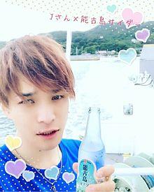 Jさん×能古島サイダー プリ画像