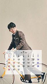 星野源 2018年7月カレンダー!の画像(#7月に関連した画像)