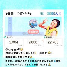 2000人フォロー!!の画像(プリ画像)