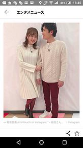 菊地亜美と稲垣吾郎の画像(稲垣吾郎に関連した画像)