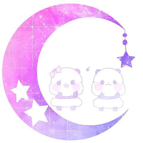 月加工〜ゆるりんパンダ〜『保存はいいね』の画像(プリ画像)