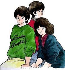 おなじみの3人の画像(あだち充に関連した画像)