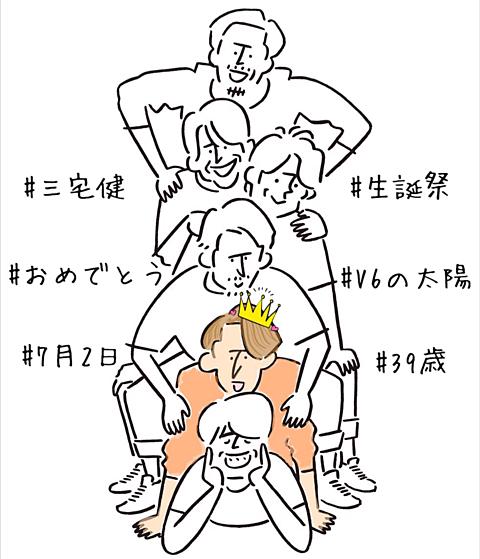 .*・゚健ちゃんBIRTHDAY.゚・*.の画像(プリ画像)