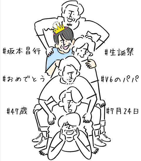 .*・゚坂本くんBIRTHDAY.゚・*.の画像(プリ画像)