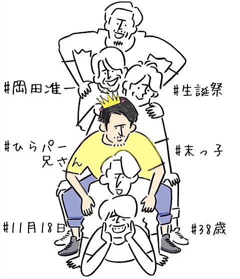 .*・゚岡田くんBIRTHDAY.゚・*.の画像(プリ画像)