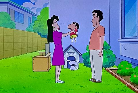 しんちゃん 売間久里代 ひろしの画像(プリ画像)