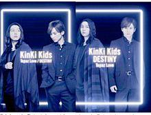 KinKi kids プリ画像