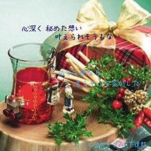 クリスマスイブの画像(山下達郎に関連した画像)