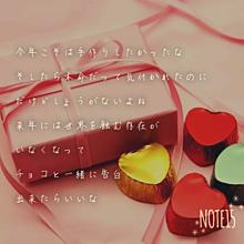手紙の画像(手紙に関連した画像)