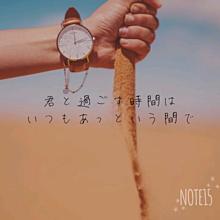 時間 プリ画像