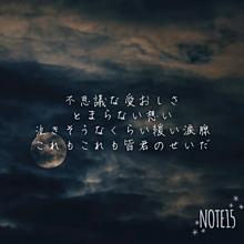 恋→愛 プリ画像