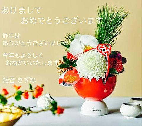 謹賀新年の画像(プリ画像)