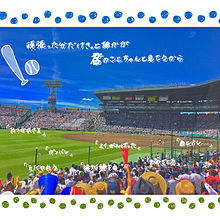 # 37の画像(野球 名言に関連した画像)