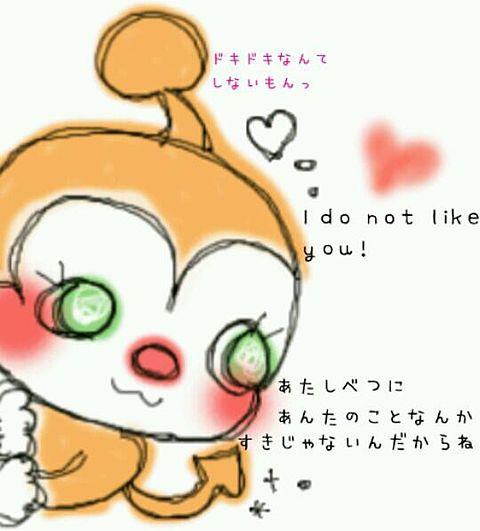 ドキンちゃんの画像 p1_25