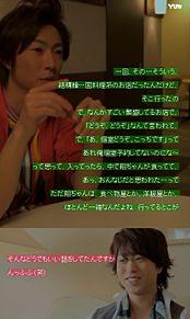 *Masaki & Sho プリ画像