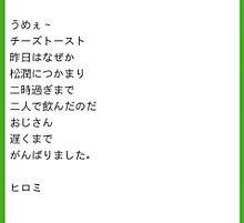 ブログ 松本 公式 潤 嵐SNS解禁で失望するファン続出…「松本潤がオッサン化」「はしゃぐ大野智は見たくない」