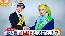 きのこたけのこ総選挙2019の画像(総選挙に関連した画像)