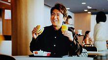 大ちゃんマクドナルド コーヒー100円篇の画像(マクドナルドに関連した画像)