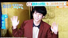 「浅田家!」初日舞台挨拶の画像(挨拶に関連した画像)