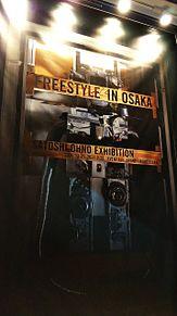 FREESTYLE 2020 グランフロント大阪の画像(大阪に関連した画像)